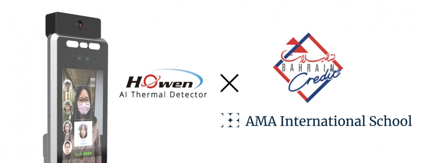 Howen-thermal-scanner-temperature-solution