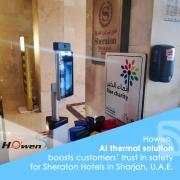 Howen-thermal-imaging-cameras-UAE-HOTEL