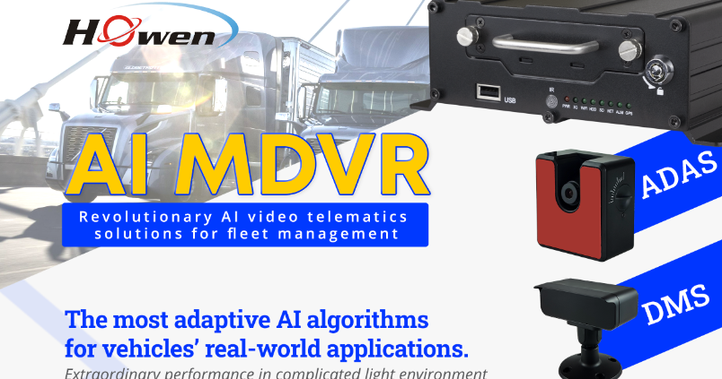 AI-Mobile-dvr-for-truck-banner